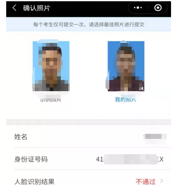 广东2020上半年(8月)自考新生报名及考生报考流程
