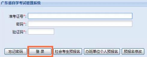 2020广东8月自考报考网址用什么浏览器打开好?总是打不开崩溃?