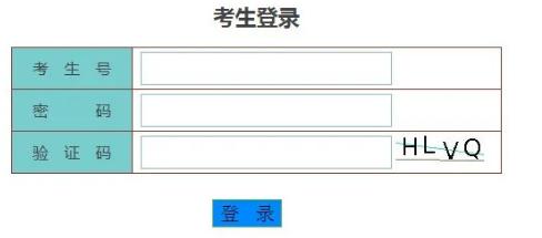 2020广东10月自考网上报名入口即将开通(附网上报考流程及注意事项)