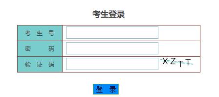 如何报考广东省2020年10月高等教育自学考试?报考官网是?