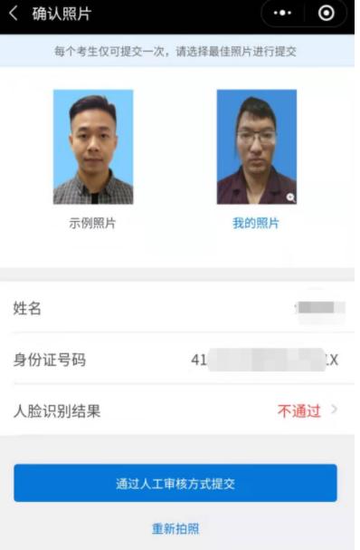 2020年4月广东广州自考报名时间确定了吗?延期到什么时候了?